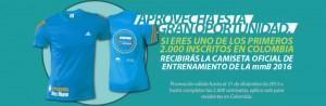 Camisetasmmb206