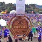 medalla mmb 2015 small