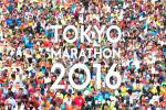 MaratonTokio2016