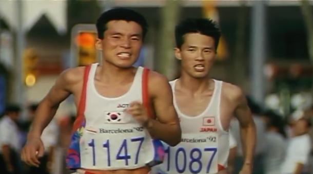 El Maraton En Los Juegos Olimpicos De Barcelona 1992 Soy Maratonista