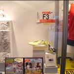 Museo del maratón Berlín