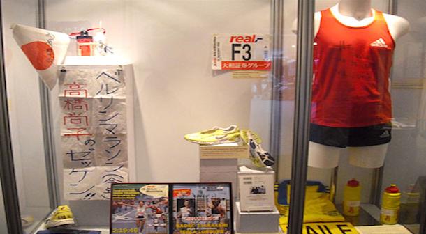 Conoce el Museo del Maratón en Berlín #DiadelosMuseos
