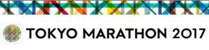 maratón Tokio 2017