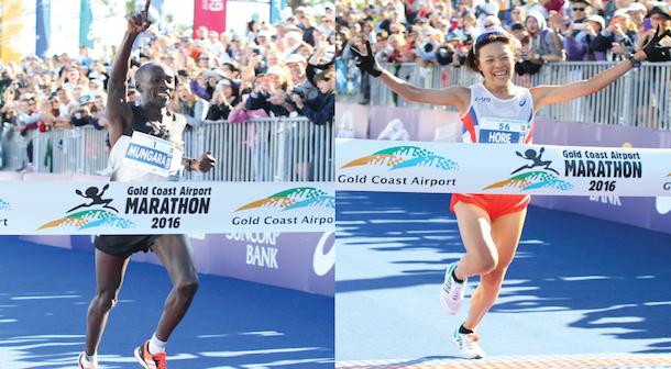 Foto: goldcoastmarathon.com.au