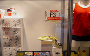 Museo del maratón de Berlín por SoyMaratonista