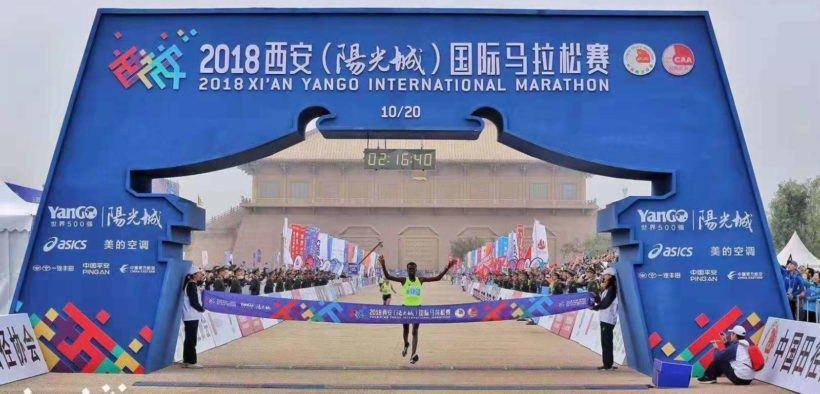 La Maratón Internacional Yango de Xi'an de 2019 comenzará el 20 de octubre