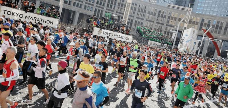 Récord de participación Maratón de Tokio 2019