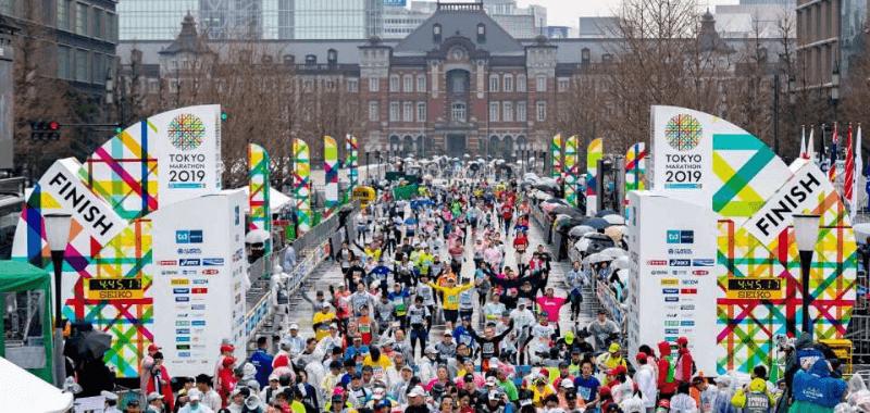 Maratón Tokio 2020