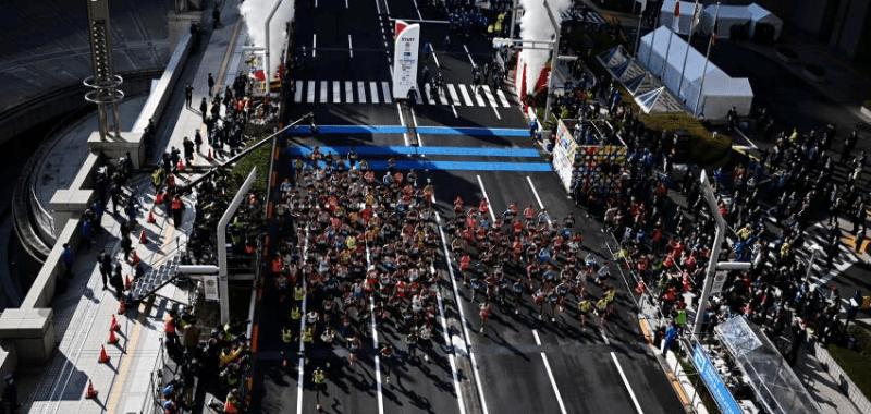 Maratón de Tokio 2020