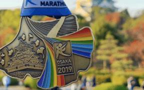 Cancelado del Maratón de Osaka por SoyMaratonista