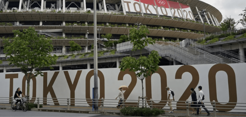 Tokio Maratón Olímpico